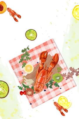 Estilo fresco de lagostins de verão Lagostim Fresco Mão desenhada Simples Alimento Frutos do Estilo Fresco De Imagem Do Plano De Fundo