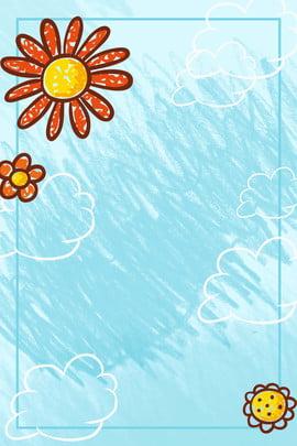 蠟筆紋理藍天白雲背景 蠟筆 蠟筆紋理 蠟筆繪畫 畫畫 花朵簡約童兒畫 花朵 藍天白雲 卡通 , 蠟筆紋理藍天白雲背景, 蠟筆, 蠟筆紋理 背景圖片