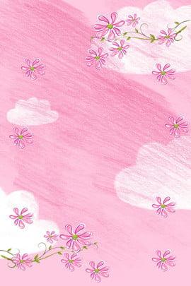 粉紅色花朵蠟筆背景 蠟筆 蠟筆紋理 蠟筆繪畫 花朵 花朵紋理 蠟筆 , 蠟筆, 蠟筆紋理, 蠟筆繪畫 背景圖片