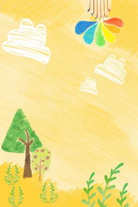 蠟筆紋理繪畫卡通背景 蠟筆 蠟筆紋理 蠟筆繪畫 繪畫 卡通 樹木 雲朵 , 蠟筆紋理繪畫卡通背景, 蠟筆, 蠟筆紋理 背景圖片
