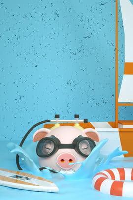 Criativa C4D Porco Ano Tema Poster Pig Diving Criativo C4D 2019 Ano do porco Cartaz Tema Mergulho Surf Imagem Do Plano De Fundo