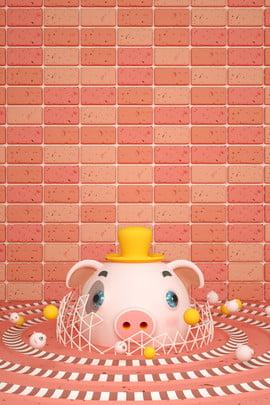 Cartaz do tema criativo C4D ano do porco Criativo C4D 2019 Ano do porco Cartaz Estimação Parede Fundo Imagem Do Plano De Fundo
