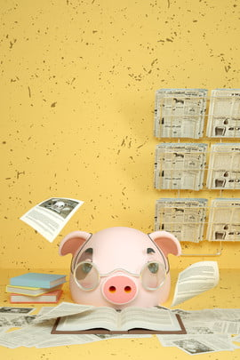 Criativo C4D Porco Ano Tema Poster Leitão Leitura Criativo C4D 2019 Ano do porco Cartaz Tema Leitura De Imagem Do Plano De Fundo