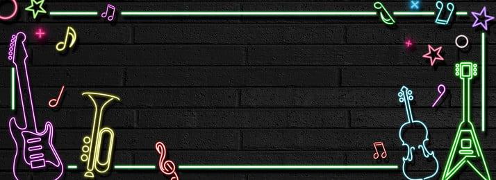 quảng cáo áp phích tưởng tượng sáng tạo sáng tạo giấc mơ neon bức, Quảng Cáo áp Phích Tưởng Tượng Sáng Tạo, Nhạc, Thanh Ảnh nền