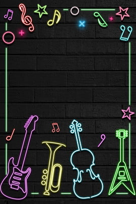 creative dream neon wall , Bar, Ballroom, Party Background image