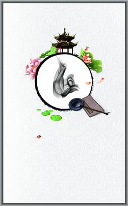 क्रिएटिव पैनल पोस्टर पृष्ठभूमि क्रिएटिव प्रदर्शनी बोर्ड मंडप फूल पत्ती लेखन ब्रश पोस्टर पृष्ठभूमि , क्रिएटिव, प्रदर्शनी, क्रिएटिव पैनल पोस्टर पृष्ठभूमि पृष्ठभूमि छवि