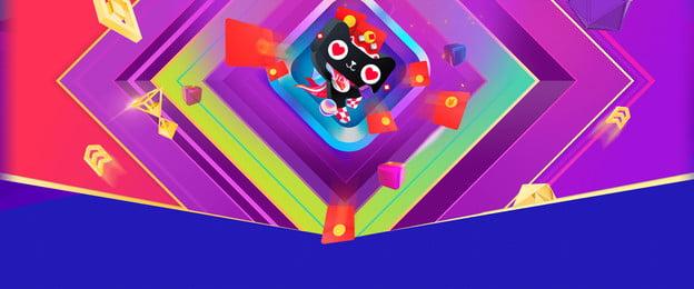 Vem cartaz geométrico criativo Criativo Geometria Poster Criativo Geometria Poster Imagem Do Plano De Fundo