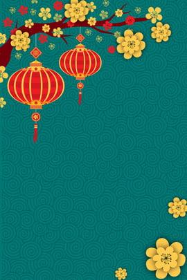 크리 에이 티브 황금 축제 돼지 년 평면 재료 크리에이티브 핫 스탬핑 금 축제 돼지의 해 새해 봄 , 이어, 복고풍, 중국 배경 이미지