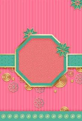 새로운 창조적 인 중국 스타일 행복 한 새 해 포스터 배경 크리에이티브 핫 스탬핑 금 랜턴 새로운 중국 , 소재, 창조적, 스탬핑 배경 이미지