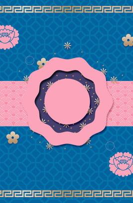 새로운 창조적 인 중국 스타일 행복 한 새 해의 hd 배경 크리에이티브 핫 스탬핑 금 랜턴 새로운 중국 , 뉴, 스탬핑, 금 배경 이미지