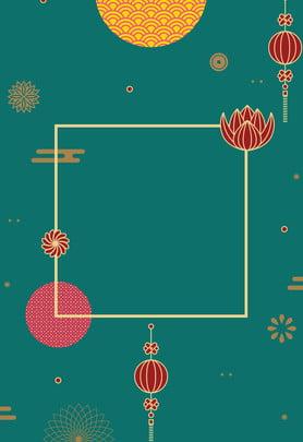 새로운 창조적 인 중국 스타일 해피 뉴 이어 포스터 크리에이티브 핫 스탬핑 금 랜턴 새로운 중국 , 적, 파일, 소스 배경 이미지