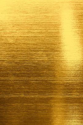 創意金屬紋理psd素材 創意 金屬 紋理 金屬表面 拉絲 分層文件 psd源文件 高清背景 psd素材 背景海報 背景素材 背景模板 , 創意, 金屬, 紋理 背景圖片