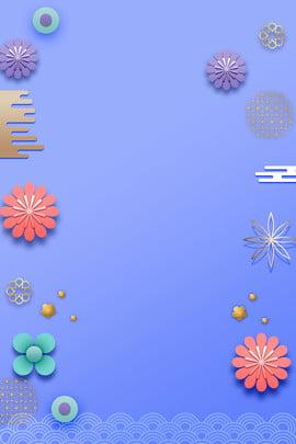 創意新中式新年快樂海報背景 創意 新中式 花朵 花卉 新年快樂 分層文件 源文件 高清背景 設計素材 創意合成 , 創意, 新中式, 花朵 背景圖片