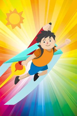 hàng ngàn đào tạo giáo dục ròng cắm trong nền học tập cánh sáng tạo màu cầu , Tạo, Màu, Vồng Ảnh nền