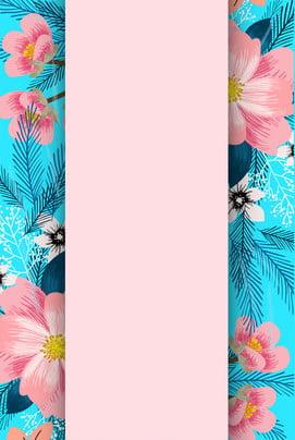 Creative Simple Flower Flowers, Beautiful, Elegant, Lace, Background image