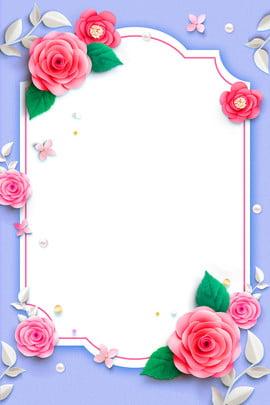 रचनात्मक फूल पुष्प पृष्ठभूमि क्रिएटिव सरल फूल फूल सुंदर सादी जेन फीता पदानुक्रमित फ़ाइल स्रोत , रचनात्मक फूल पुष्प पृष्ठभूमि, क्रिएटिव, सरल पृष्ठभूमि छवि