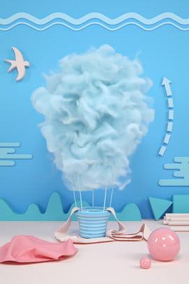 Cena azul com fumaça azul clara Criativo Renderização de fumaça Cena C4D Plano De Azul Fumaça Imagem Do Plano De Fundo