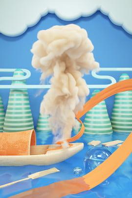 बेज रंग के धुएँ के साथ नीला दृश्य क्रिएटिव धुआं प्रदान करना स्थल c4d , प्रदान, के, तीन पृष्ठभूमि छवि