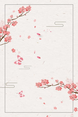 Creative Spring Spring Simple, Flower, Flowers, Beautiful, Background image