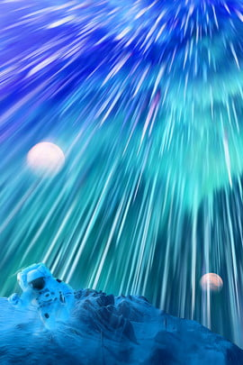 creative synthesis 3d starry aurora , Science And Technology, Space, Colorful Background image