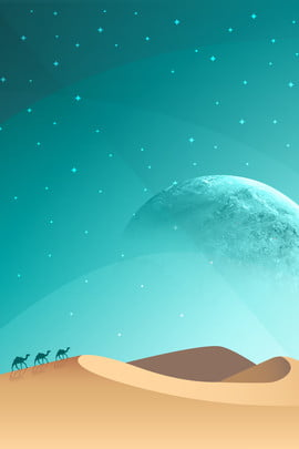 creative synthesis belt and road summer desert , Planet, Camel, Starry Sky Background image