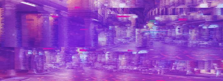दोषपूर्ण हवा नीयन सड़क बैंगनी पृष्ठभूमि रचनात्मक संश्लेषण गलती हवा हिलती, हवा, शहर, की पृष्ठभूमि छवि