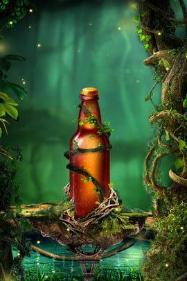 fundo de publicidade de cerveja de floresta sintética criativa criativo síntese forest cerveja publicidade plano de fundo criativo síntese forest cerveja publicidade plano , De, Fundo, Criativo Imagem de fundo