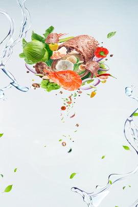 創意合成果蔬生鮮簡約藍色廣告背景 創意 合成 果蔬 生鮮 簡約 藍色 廣告 背景 洗蔬菜 , 創意合成果蔬生鮮簡約藍色廣告背景, 創意, 合成 背景圖片