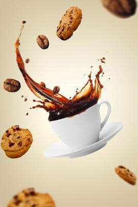 クリエイティブ合成スプラッシュコーヒー広告の背景 クリエイティブ 合成 しぶき コーヒー 広告宣伝 バックグラウンド コーヒーの背景 コーヒー , クリエイティブ合成スプラッシュコーヒー広告の背景, クリエイティブ, 合成 背景画像