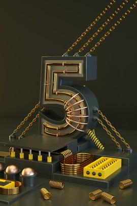 創意科技金屬感倒計時5海報背景 創意 科技 金屬感 商務 c4d 倒計時 5 數字 場景 海報 背景 , 創意, 科技, 金屬感 背景圖片