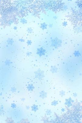 क्रिसमस थीम पृष्ठभूमि चित्रण क्रिस्टल हिमपात का एक , क्रिसमस थीम पृष्ठभूमि चित्रण, और, क्रिस्टल पृष्ठभूमि छवि