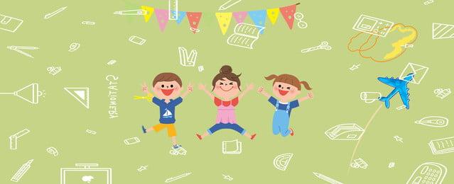 可愛卡通邊框背景圖片 可愛卡通邊框背景 創意合成 卡通 清新 兒童 植物 鮮花 動物 簡約 可愛, 可愛卡通邊框背景圖片, 可愛卡通邊框背景, 創意合成 背景圖片