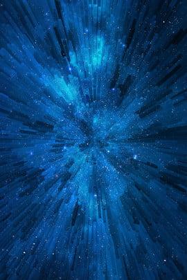 starry hình nền 3d đẹp xi lanh 3d ba chiều tóm , Tắt, Kinh, Trời Ảnh nền