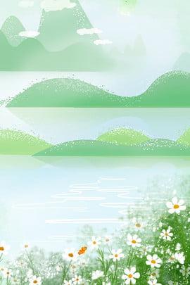 淺綠色清新花朵背景 雛菊 H5 山水 花朵 清新 背景 海報 唯美 淺綠色 雛菊 H5 山水背景圖庫