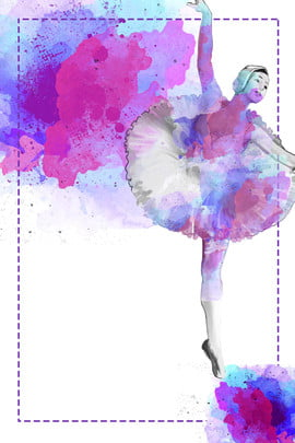 dance class enrollment poster ink style poster watercolor poster dance , Dance Enrollment, Dancer, Ballet Background image