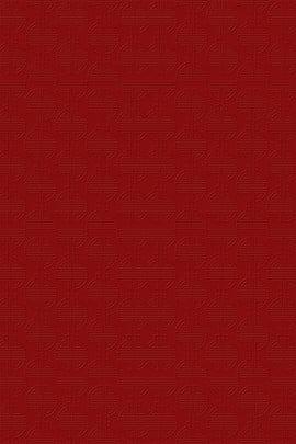 Dark Shade Chinese Wind Shading Red Envelope Pattern Red Bag Shading, Pure Shading, Red, Shading, Background image