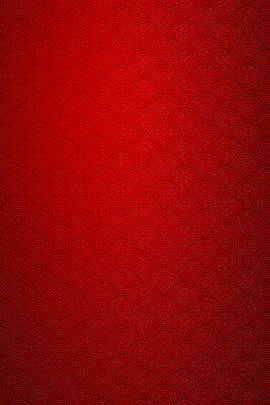 濃い色の中国風波パターンポスター 濃い色合い 中国の風よけ 赤い封筒パターン 赤い袋の陰影 純粋なシェーディング 赤 シェーディング 波模様 , 濃い色合い, 中国の風よけ, 赤い封筒パターン 背景画像