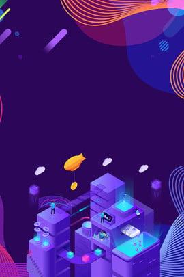 ビジネス2 5d technology illustration posterダウンロード データ 金融シンボル テクノロジー ファイナンス グラデーション ファイナンス グラデーション , データ, 金融シンボル, テクノロジー 背景画像