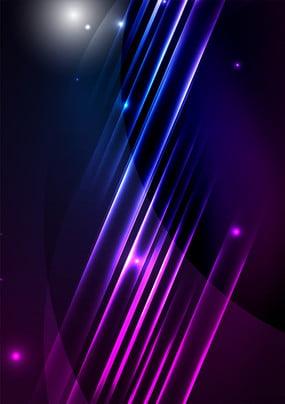 modelo de plano de fundo de textura de efeito de luz deslumbrante deslumbrante light efeito de luz halo light textura sombreamento arquivo , Deslumbrante, Light, Efeito Imagem de fundo