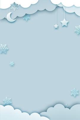 tháng 12 xin chào blue fresh poster tháng 12 xin chào màu , Tuyết, Học, Ngôi Ảnh nền