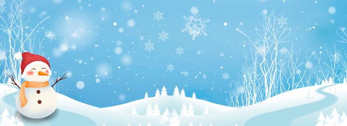 दिसंबर हैलो ताजा नीले पोस्टर पृष्ठभूमि दिसंबर बारहवीं चांद्र मास स्नोमैन ताज़ा नीला हिमपात, दिसंबर, बारहवीं, दिसंबर हैलो ताजा नीले पोस्टर पृष्ठभूमि पृष्ठभूमि छवि