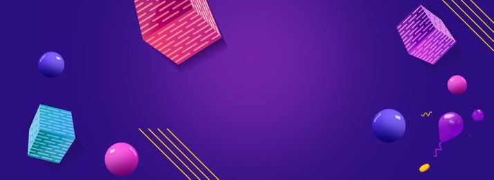 深紫色幾何背景 深紫色 幾何 背景 立體幾何 紫色 基礎幾何, 深紫色幾何背景, 深紫色, 幾何 背景圖片