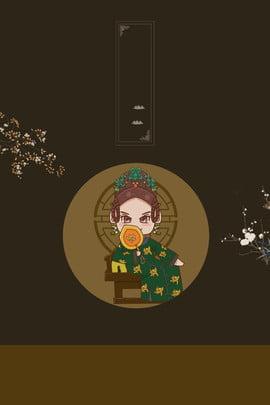 चीनी शैली किंग राजवंश अदालत 妃 andi मोरांडी रंग मिलान पोस्टर पृष्ठभूमि विलंबित हमलावरों किंग राजवंश महल रॉयल , उच्च, मोरांडी, रंग पृष्ठभूमि छवि