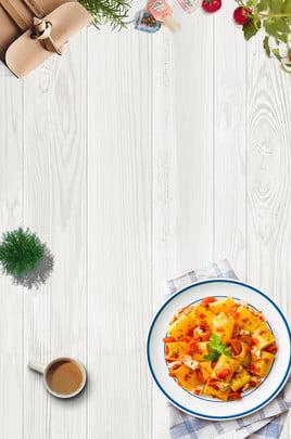 美味食物白色木板簡約廣告背景 美味 食物 白色 木板 簡約 廣告 背景 食物 白色 木板 簡約 廣告 背景 , 美味食物白色木板簡約廣告背景, 美味, 食物 背景圖片
