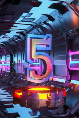 金屬科幻風格倒計時5海報背景 數字 海報 科幻 金屬 金屬 科幻 倒計時 數字 海報 背景 5 h5 , 數字, 海報, 科幻 背景圖片