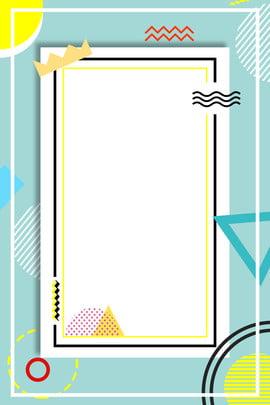 海報藍色背景 打折 折扣 假期 優惠 幾何 藍色 背景 , 海報藍色背景, 打折, 折扣 背景圖片