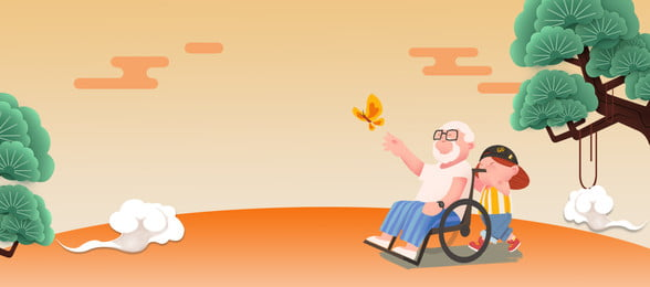 Double Ninth Festival Accompanying The Elderly Simple Banner, Wheelchair, Nursing Home, Chinese Style, Background image
