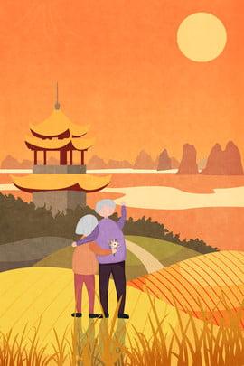 double ninth festival einfaches und einfaches pavillonplakat doppeltes neuntes festival chongyang traditionell benutzerdefiniert festival chinesisches , Alte, Festival, Chongyang Hintergrundbild