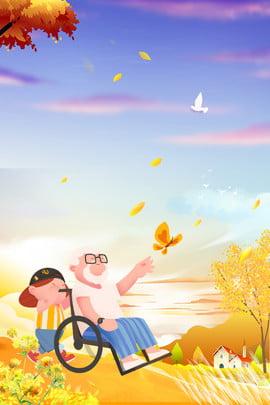 lễ hội chongyang tôn trọng poster phim hoạt hình cháu trai cũ lễ hội đôi chongyang truyền , Câu, Thống, Tùy Ảnh nền