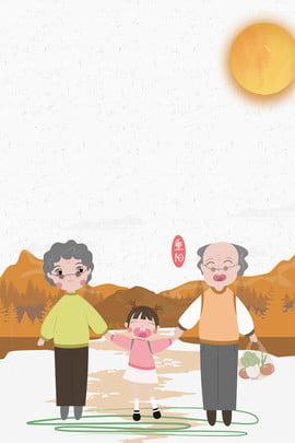Áp phích đơn giản sáng tạo lễ hội mặt trời đôi Lễ hội đôi Áp Liên Trọng Yeung Hình Nền